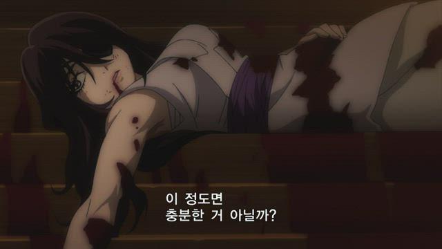 바질리스크 오우카 인법첩 22화 썸네일