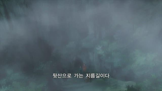 바질리스크 오우카 인법첩 5화 썸네일