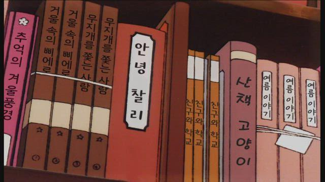 (더빙) 카드캡터 체리 29화 썸네일