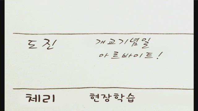 (더빙) 카드캡터 체리 3화 썸네일