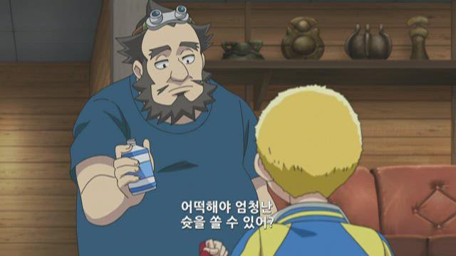 베이블레이드 버스트 진검 13화 썸네일
