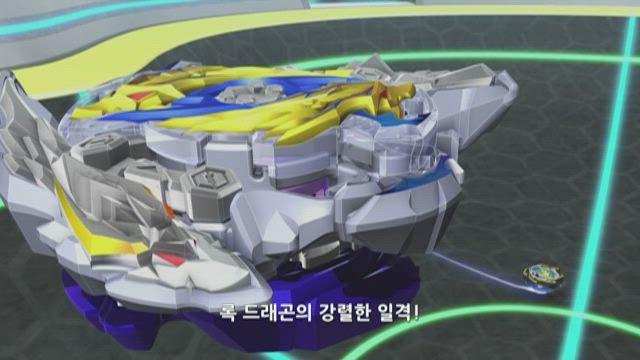 베이블레이드 버스트 진검 14화 썸네일