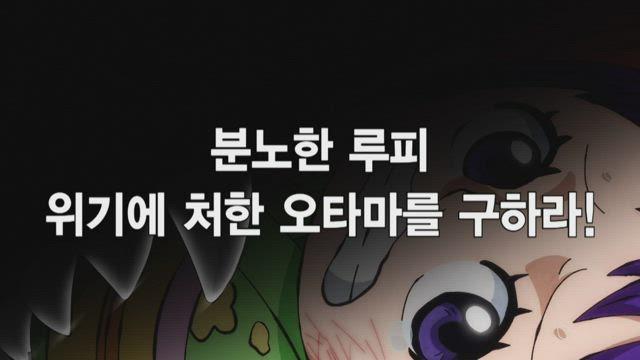 (자막) 원피스 23기 24화 썸네일