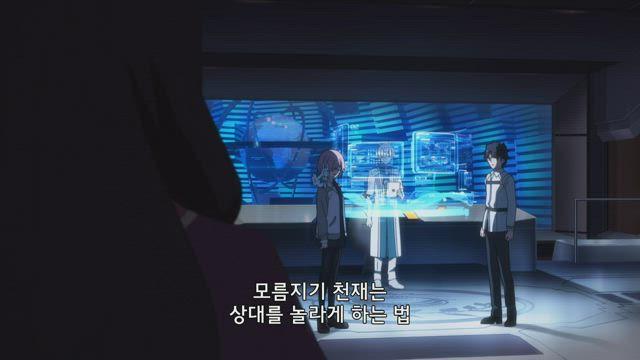 Fate/Grand Order -절대마수전선 바빌로니아- 1화 썸네일