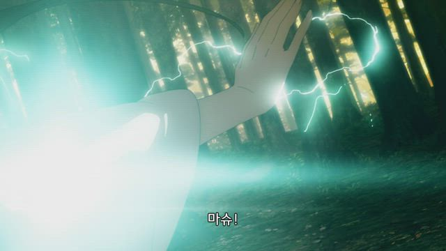 Fate/Grand Order -절대마수전선 바빌로니아- 2화 썸네일