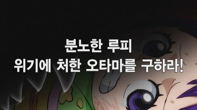 (더빙) 원피스 23기 24화 썸네일