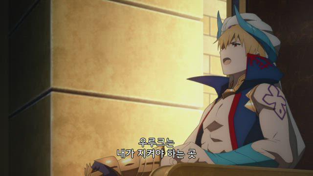 Fate/Grand Order -절대마수전선 바빌로니아- 3화 썸네일