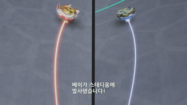 베이블레이드 버스트 진검 16화 썸네일