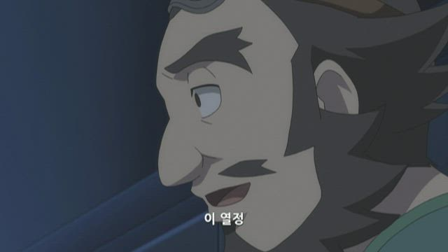 베이블레이드 버스트 진검 17화 썸네일