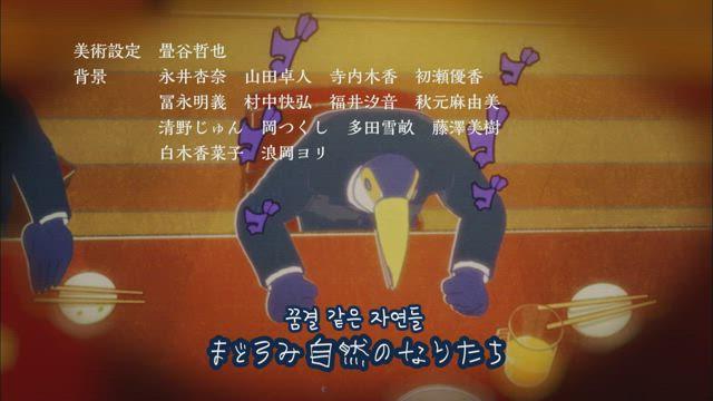 아프리카의 샐러리맨 5화 썸네일