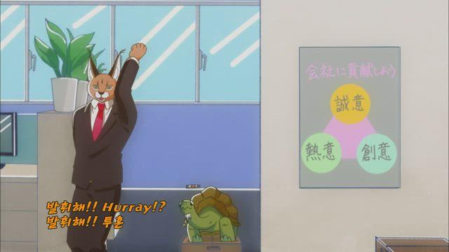 아프리카의 샐러리맨 6화 썸네일