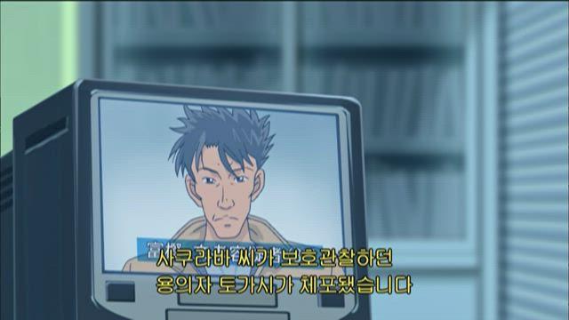 (자막) 명탐정 코난 part 7 553화 썸네일