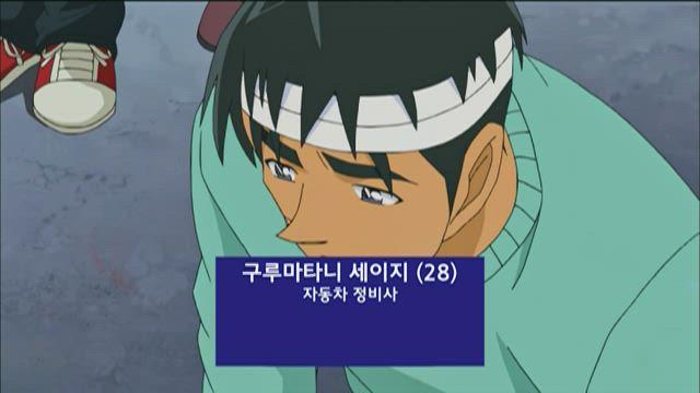 (자막) 명탐정 코난 part 7 556화 썸네일