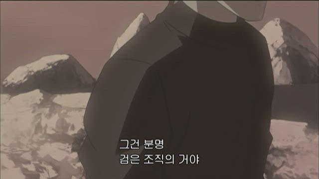 (자막) 명탐정 코난 part 7 557화 썸네일