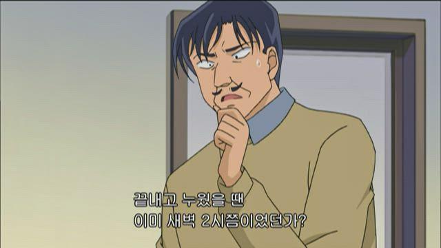 (자막) 명탐정 코난 part 7 560화 썸네일