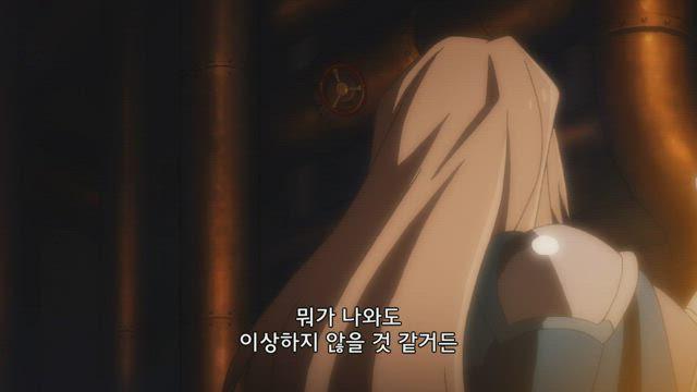 그랑블루 판타지 The Animation 2기 6화 썸네일