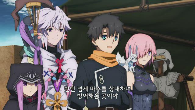 Fate/Grand Order -절대마수전선 바빌로니아- 7화 썸네일