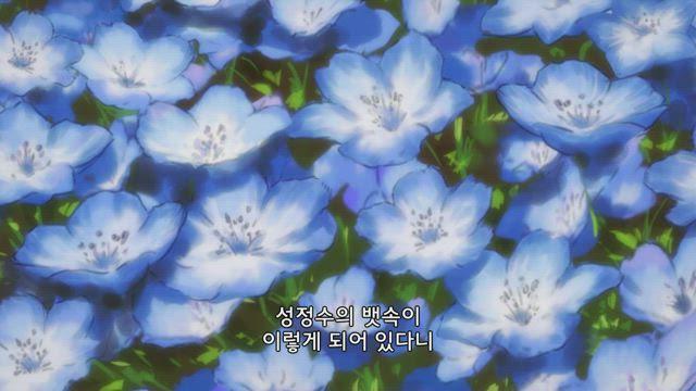 그랑블루 판타지 The Animation 2기 7화 썸네일