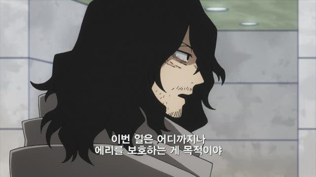 나의 히어로 아카데미아 4기 7화 썸네일