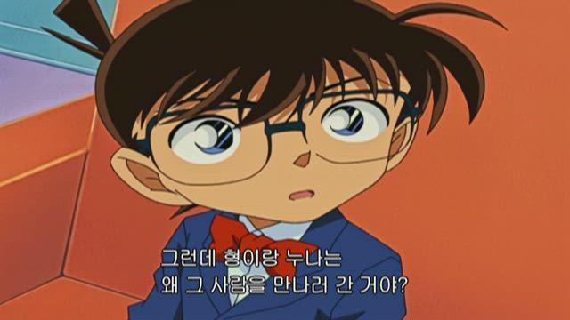 (자막) 명탐정 코난 5기 (02~03년) 323화 썸네일