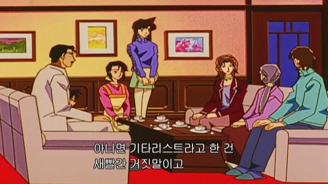 (자막) 명탐정 코난 4기 (00~02년) 262화 썸네일