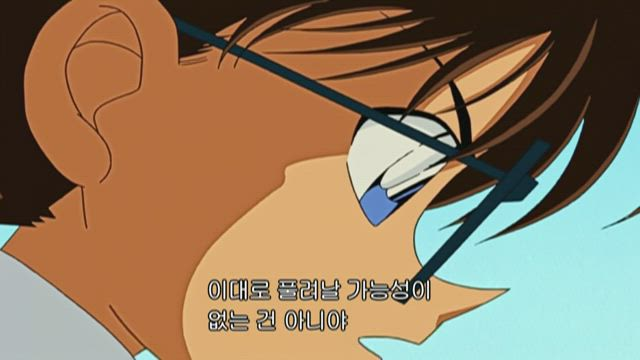 (자막) 명탐정 코난 5기 (02~03년) 295화 썸네일