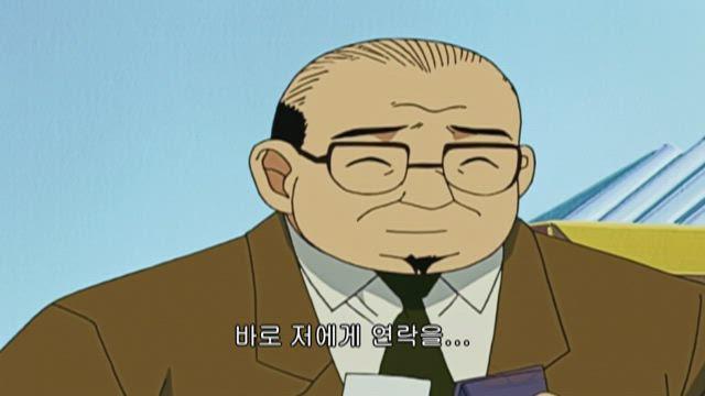 (자막) 명탐정 코난 5기 (02~03년) 307화 썸네일