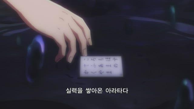 치하야후루 3기 10화 썸네일