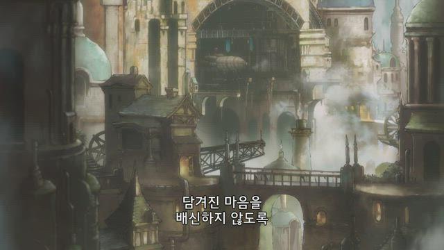 그랑블루 판타지 The Animation 2기 11화 썸네일