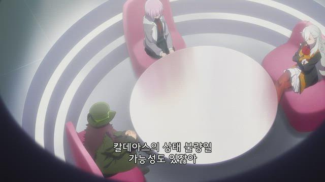 Fate/Grand Order -MOONLIGHT/LOSTROOM- 1화 썸네일
