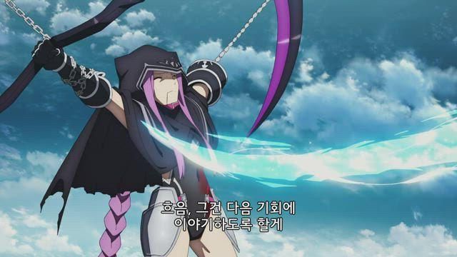 Fate/Grand Order -절대마수전선 바빌로니아- 총집편 2화 썸네일