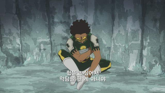 나의 히어로 아카데미아 4기 12화 썸네일