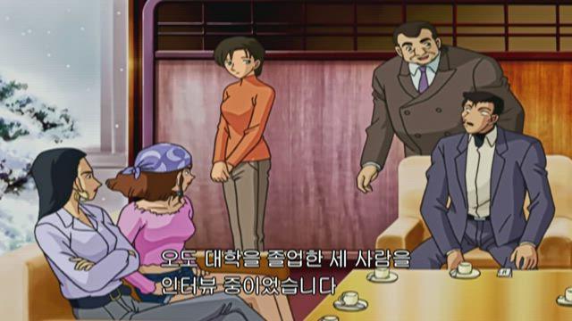 (자막) 명탐정 코난 part 2 379화 썸네일