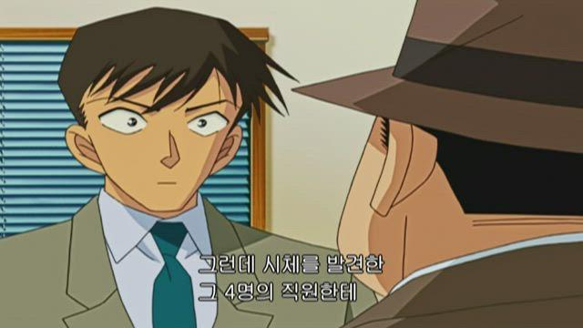 (자막) 명탐정 코난 part 2 382화 썸네일