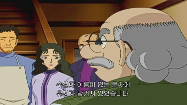 (자막) 명탐정 코난 part 2 375화 썸네일