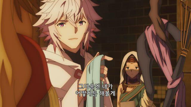 Fate/Grand Order -절대마수전선 바빌로니아- 14화 썸네일