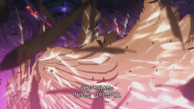 Fate/Grand Order -절대마수전선 바빌로니아- 15화 썸네일