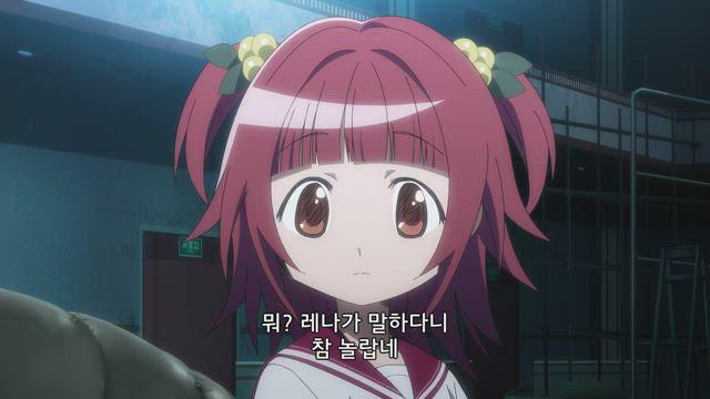 마기아 레코드 : 마법소녀 마도카☆마기카 외전 4화 썸네일