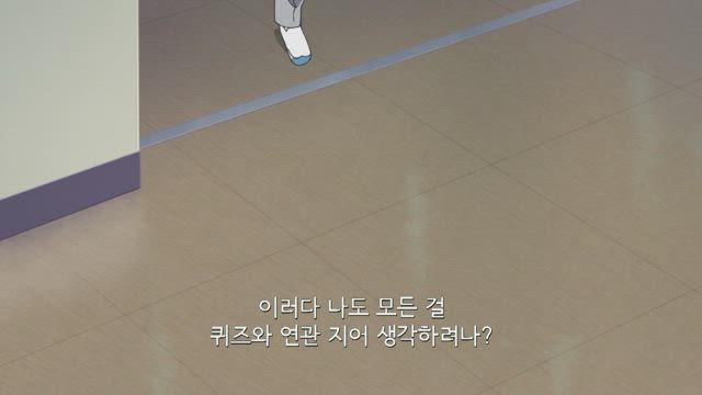 (자막) 7O3X -0.01초의 싸움 5화 썸네일