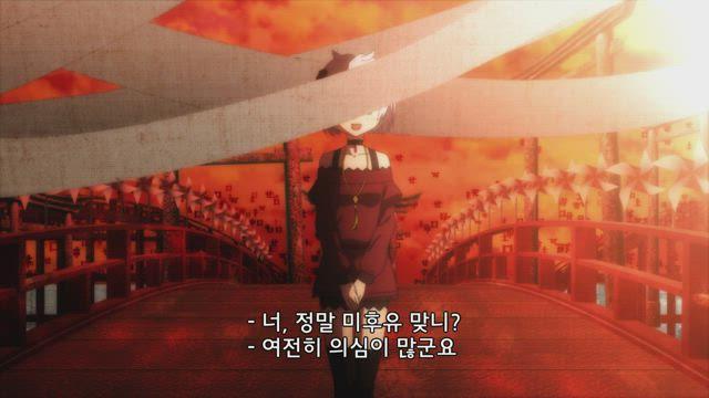 마기아 레코드 : 마법소녀 마도카☆마기카 외전 5화 썸네일