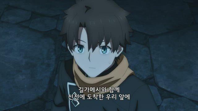 Fate/Grand Order -절대마수전선 바빌로니아- 총집편 3화 썸네일