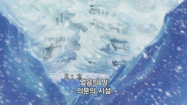 (더빙) 원피스 17기 5화 썸네일