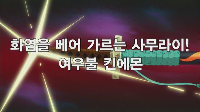 (더빙) 원피스 17기 19화 썸네일