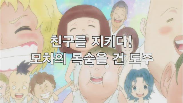 (더빙) 원피스 17기 35화 썸네일