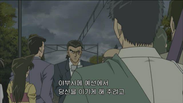 (자막) 명탐정 코난 part 6 517화 썸네일
