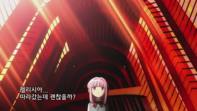 마기아 레코드 : 마법소녀 마도카☆마기카 외전 7화 썸네일