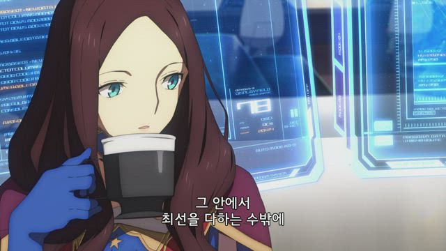Fate/Grand Order -절대마수전선 바빌로니아- 18화 썸네일