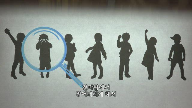 마기아 레코드 : 마법소녀 마도카☆마기카 외전 9화 썸네일
