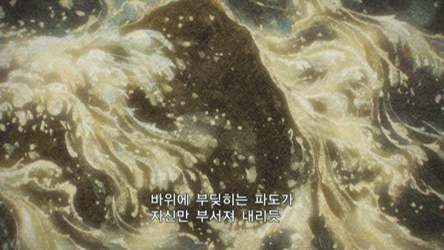 치하야후루 3기 24화 썸네일