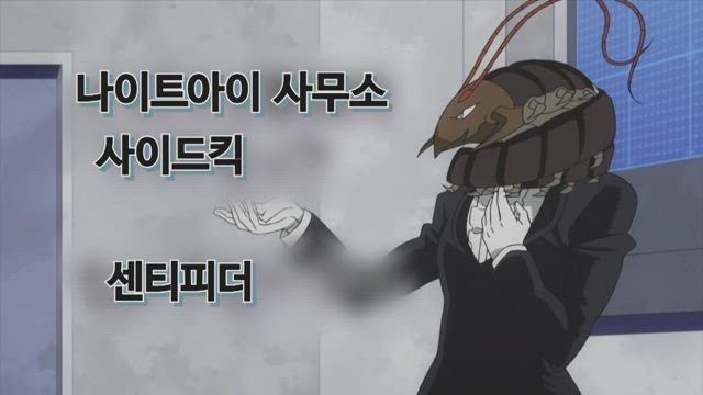 (더빙) 나의 히어로 아카데미아 4기 6화 썸네일